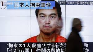 Capire la strategia comunicativa dell'ISIS